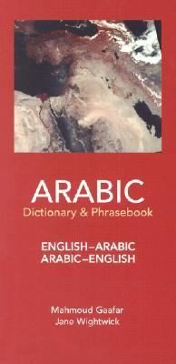 English-Arabic Arabic-English Dictionary & Phrasebook