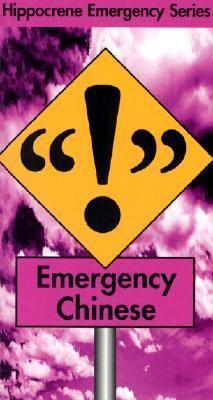 Emergency Chinese