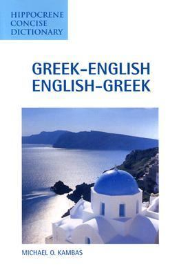 Greek-English Concise Dictionary