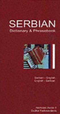 Serbian-English/English-Serbian Dictionary & Phrasebook Romanized