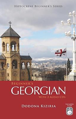 *BEGINNER'S GEORGIAN (W 2/CDSS )