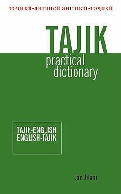 Tajik-English/English-Tajik Practical Dictionary