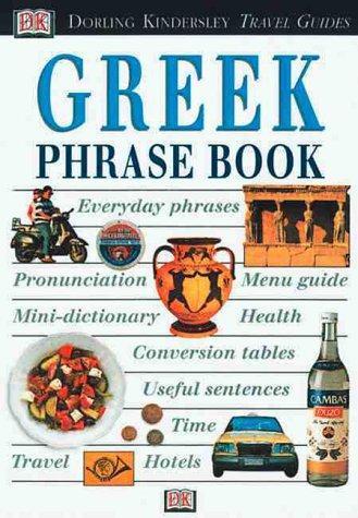 Eyewitness Phrase Book: Greek (with cassette)