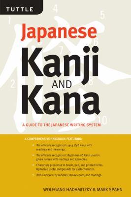 Kanji & Kana A Handbook of the Japanese Writing System