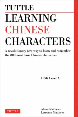 Learning Chinese Characters