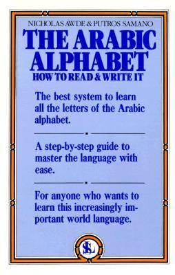 Arabic Alphabet How to Read & Write It