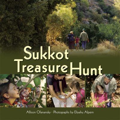 Sukkot Treasure Hunt (Sukkot & Simchat Torah)