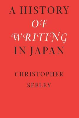 a history of japan essay Developments in accounting acfi 3217 p 13007477 word count: 2,801 japan is an asian country that has a leading position in stock markets and finance.