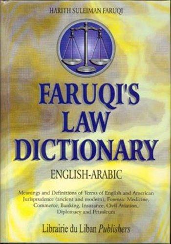 Faruqui's English to Arabic Law Dictionary