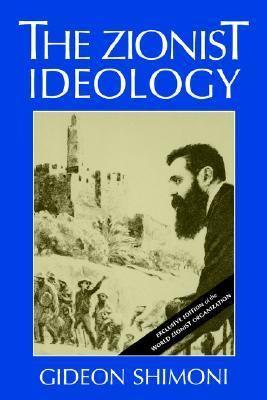 Zionist Ideology