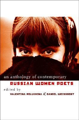 An Anthology Of Russian Women 94