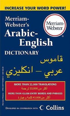 Merriam-webster's Arabic-english Dictionary