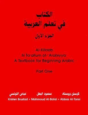 Al-Kitaab Fii Tacallum Al-Arabiyya A Textbook for Beginning Arabic