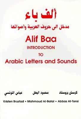 Alif Baa:intro.to Arabic Letters+sounds