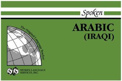 Spoken Arabic Iraqi