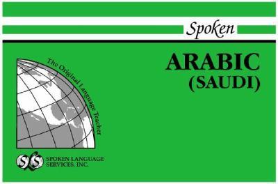 Spoken Arabic Saudi
