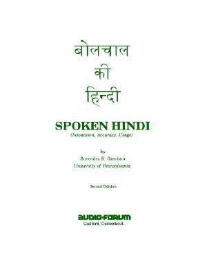 Spoken Hindi
