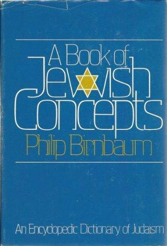 Encyclopedia of Jewish Concepts
