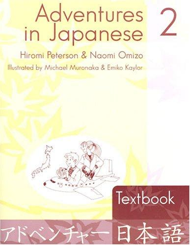 Adventures in Japanese 2 (C & T Asian language series) (Japanese Edition)