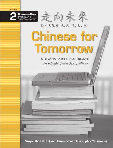 Chinese for Tomorrow 2: A New Five-skilled Approach - Grammar Book (Simplified & Traditional) (Chinese Edition)