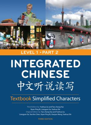 Intg Chinese Level 1 Part 2 Simplified Text