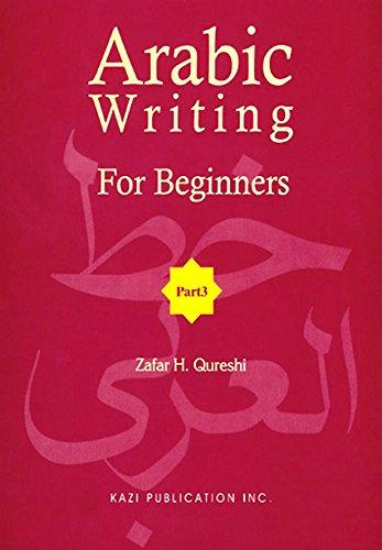 Arabic Writing for Beginners: Part III (Arabic Edition)
