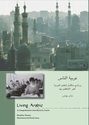 Living Arabic