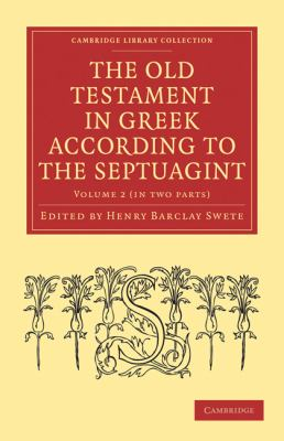 an analysis of the good provider in the old testament About st augustine's confessions summary and analysis book 1: chapters 1-5  toward the highest good, the absolute beauty and perfection of the immaterial one .