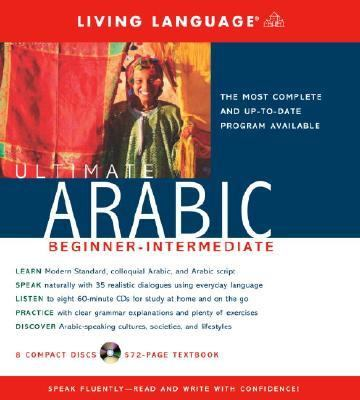 Ultimate Arabic Beginner Beginner-Intermediate