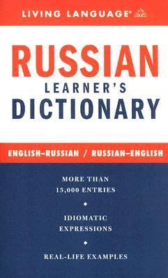 Russian Learner's Dictionary English-Russian / Russian-English