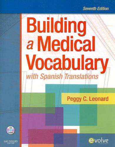 Medical Terminology Online for Building a Medical Vocabulary (Access Code and Textbook Package), 7e