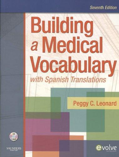 Building a medical vocabulary text and mosby 39 s for Building dictionary