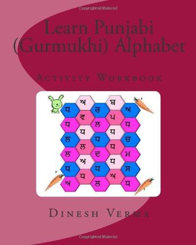 Learn Punjabi (Gurmukhi) Alphabet Activity Workbook
