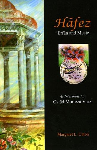 Hafez: Erfan and Music