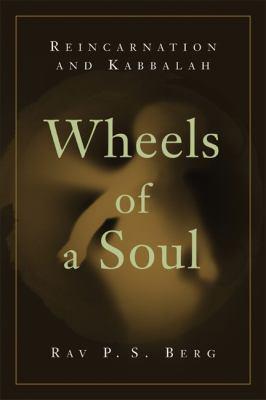 Wheels Of A Soul Reincarnation And Kabbalah