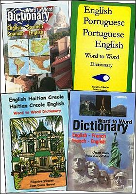 English Haitian Creole Dictionary Word to Word Dictionary