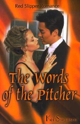 Words of the Pitcher