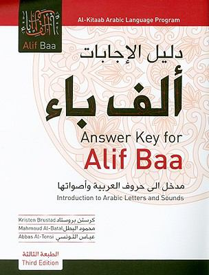 Alif Baa Answer Key: Introduction to Arabic Letters and Sounds (Arabic Edition)