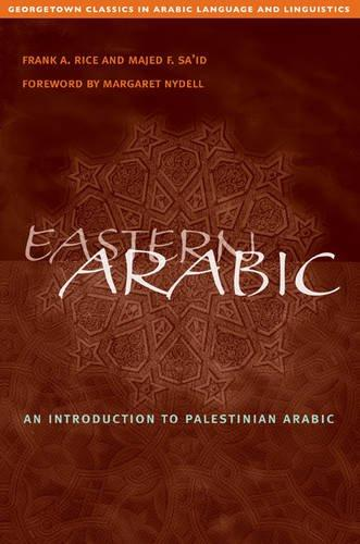 Eastern Arabic (Georgetown Classics in Arabic Languages and Linguistics series) (Arabic Edition)