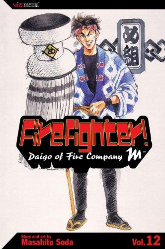 Firefighter!, Vol. 12 (Firefighter Daigo of Fire Company M)
