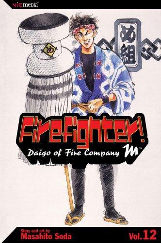 Firefighter!, Vol. 12 (Firefighter Daigo of Fire Company M)