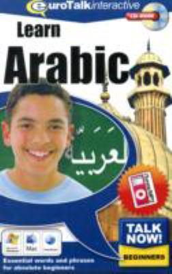 Talk Now! Arabic (Egyptian)