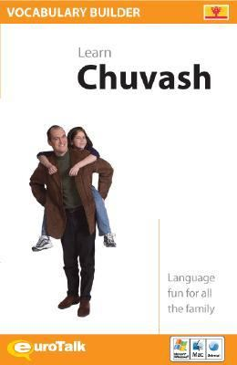 Vocabulary Builder Chuvash
