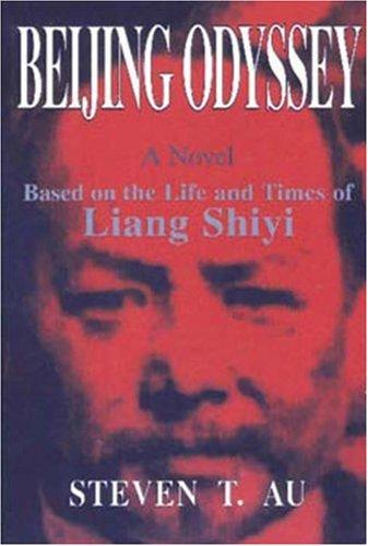 Beijing Odyssey: Based on the Life and Times of Liang Shiyi, a Mandarin in China's Transition from Monarchy to Republic