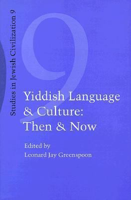 then and now the language Synonyms for then at thesauruscom with free online thesaurus common words appear frequently in written and spoken language across now and then at various.