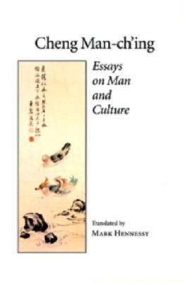 cheng ching culture essay man man A surname (xing), a given name (ming), and a style cwfa student wong cheng culture man man essay ching hoi-yin an analysis of the spiritual book tuesdays with morrie.