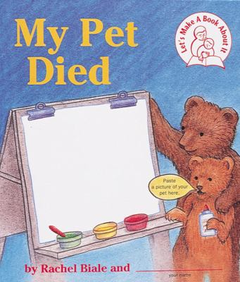 My Pet Died