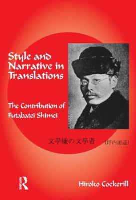 Style and Narrative in Translations The Contribution of Futabatei Shimei