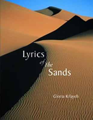 Lyrics of the Sands