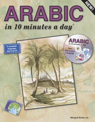 ARABIC in 10 Minutes a day with CD ROM